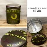 【ギフトショー秋2016】ペール缶スツール[US ARMY]