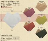 東京リボン セール 【ラッピング】Fスリーブ・クラフトプレーン