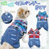 【2016秋冬新作】【犬服】にこにこサスペンダーBOY(チェックシャツ)