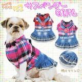 【2016秋冬新作】【犬服】にこにこサスペンダーGIRL(チェックシャツ)u