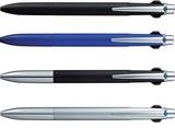 三菱鉛筆 ジェットストリーム プライム 3色ボールペン0.7mm
