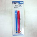【手芸用品】SunLife チャコペンシル 3本セット(ピンク・ホワイト・ブルー)