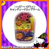 ♪ハッピーハロウィン♪【おもちゃ・景品】『ハッピーハロウィン キャンデードロップゲーム』