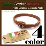 【新作】 ITALIAN LEATHER ブレスレット ネイティブ ナバホ コンチョ ITALY 本革 メンズ トレンド