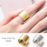 ◆ロゴデザインワイドリング/指輪/英字/アクセサリー/小物◆424187
