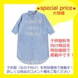 【特価】ロゴプリントデニムチュニックプチ<キッズ/ガールズ>