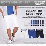 2016 Summer Braided Belt Attached Twill Shor Pants
