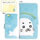 【少年アシベ】BOOK型iPhone6/6Sケース