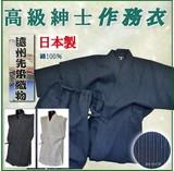 2016【高級 紳士 ストライプ作務衣】【日本製】<綿100%><M/L/LL>