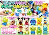 ぷかぷかおすわりディズニー10種アソート / おもちゃ キャラクター