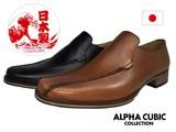 ALPHA CUBIC 日本製姫路レザービジネス(スリッポン)