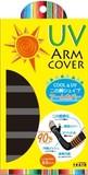 COOL&UV二の腕シェイプアームカバーBK×GY