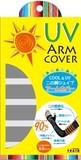 COOL&UV二の腕シェイプアームカバーGY×WH