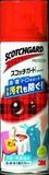 スコッチガード 防水スプレー 衣類・布製品用 345ml SG‐P345i