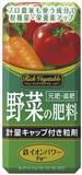 リッチベジタブル 野菜の肥料 粒剤