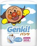ネピアGENKI!パンツMサイズ58枚【おむつ】