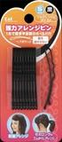HA0306 HairGoods 強力アレンジピンS(黒)