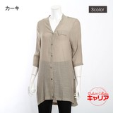 【SALE】【キャリア】【M〜L】カーディガン 裾 フェイクボタン ロングブラウス mb605673