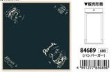 【ギフトショー秋2016】【SNOOPY / PEANUTS / スヌーピー】ランチクロス / ハンバーガー