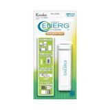 ENERG USBモバイルチャージャーEM-L522B