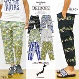 【DEEDOPE】 アロハシャツ パンツ メンズ 総柄パンツ 和柄 クロップド丈