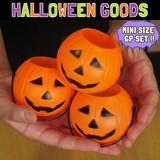 パンプキンミニバスケット6個セット * ハロウィンにぴったりのかぼちゃの容器♪