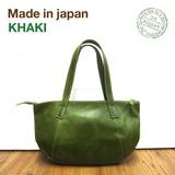 【un signet】【日本製】カウレザーハンドバッグ