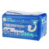 ナチュラムーン 生理用品ナプキン 多い日の夜用トップシートコットン100%