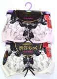 11938 クラシカルローズ刺繍ブラ&ショーツ