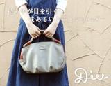 【Diuディウ】オイルレザーコンビショルダーバッグ 315D7583