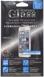"""【キズを寄せ付けない""""9H""""強高度ガラス】iPhoneSE/5/5s/5c用高強度ガラスパネル"""