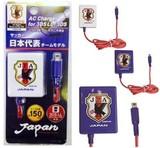 【家庭用コンセントからダイレクトに充電】3DS/3DSLL用ケーブル付AC充電器