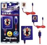 【家庭用コンセントからダイレクトに充電】スマートフォン用ケーブル付AC充電器