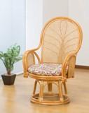 天然籐ハイバック回転座椅子【直送可】【送料無料】