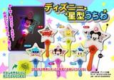 ディズニー光る 星型うちわ / おもちゃ キャラクター