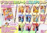 プリンセスミニノート&鉛筆セット / キャラクター 文具