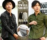 【IMP】ストレッチツイルスリムシャツ