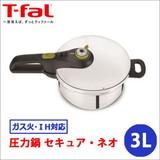 T-fal(ティファール) 圧力鍋 セキュア・ネオ 3L P2534045