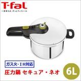 T-fal(ティファール) 圧力鍋 セキュア・ネオ 6LP2530744