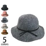 【秋冬】【ユニセックス】【フェルトハット】ウールニュアンスハット 帽子