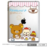◎Petamo! for iPad リラックマ(ボンジュールリラックマ)