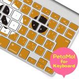 ◎Petamo! for keyboard リラックマ(フェイスデザイン)