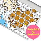 ◎Petamo! for keyboard リラックマ(お空でリラックス)