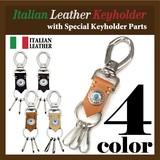 【新作】 ITALIAN LEATHER キーホルダー コンチョ ネイティブ ITALY 本革 レザー
