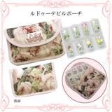 ◆ロココ/アンティーク雑貨・メーカー直送LU◆1万円以上送料無料◆ルドゥーテピルポーチ