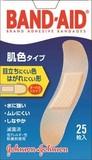 バンドエイド 救急絆創膏肌色タイプ スタンダードサイズ