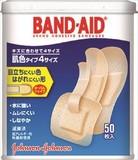 バンドエイド 救急絆創膏肌色タイプ 4サイズ 50枚