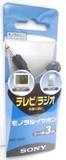 テレビ用イヤホン ME−83C