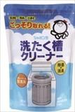 洗濯槽クリーナー 【 洗濯槽クリーナー 】