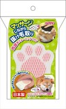 Cat Pad Grooming Brush Pet Product